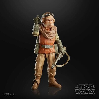 Star Wars The Black Series Mandalorialainen Kuiil Figuuri