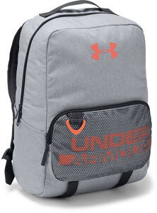 Under Armour Select Reppu, Steel